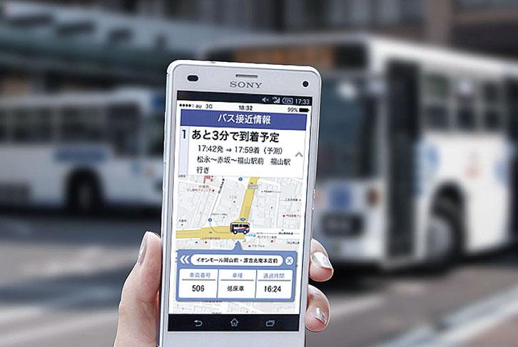 バスロケーションサービス「Bus-Vision@バスロケ」