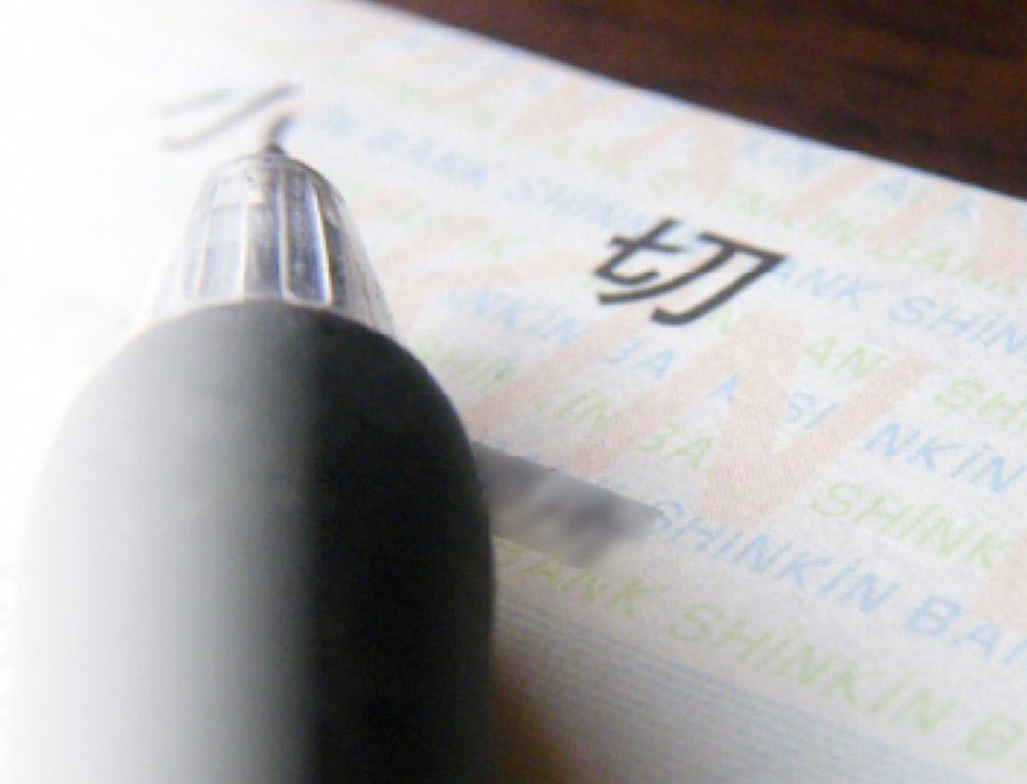 簡単なイメージ化で伝票類をらくらく管理