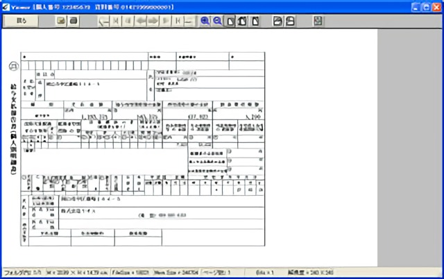 電子データをイメージファイル化