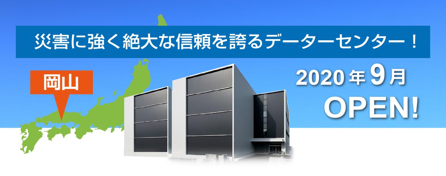 Ryobi-IDCについてTOPバナー_0909.png