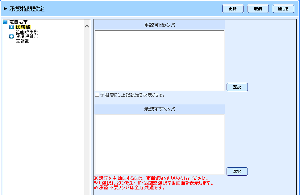 group-ware-image09.png