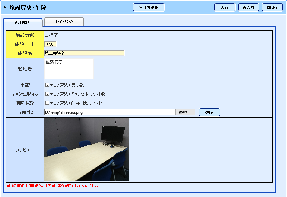 group-ware-image19.png