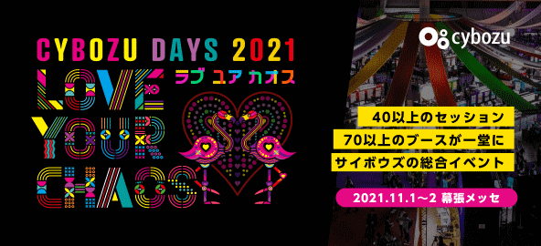 days_banner1.png