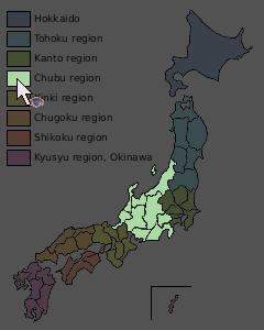 Boite à Outils Informatique JapanHF2