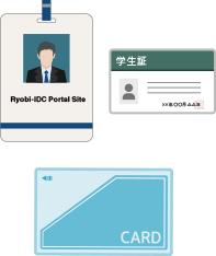 利用中のICカードをそのまま利用可能