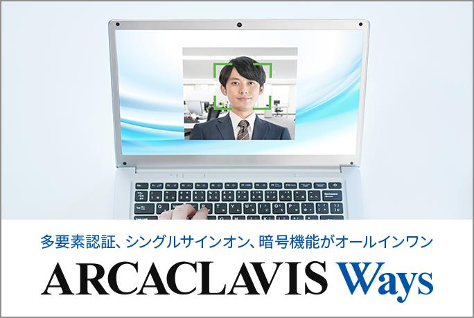 ARCACLAVIS Ways
